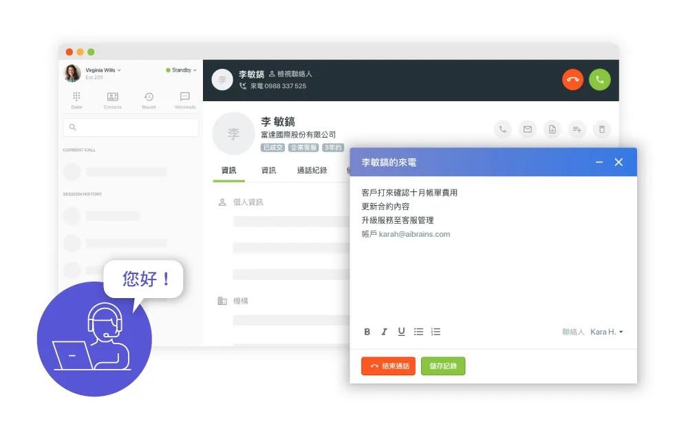 know-customer-info-CH