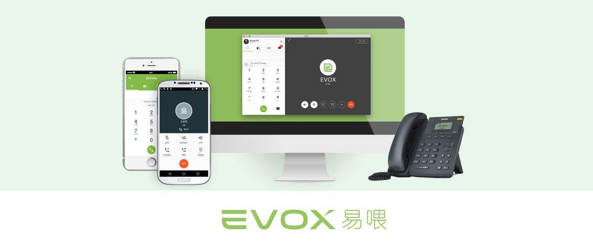 evox-多裝置