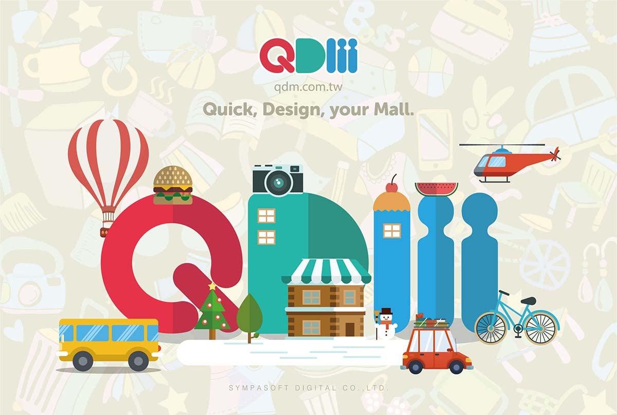 evox customer-qdm-2