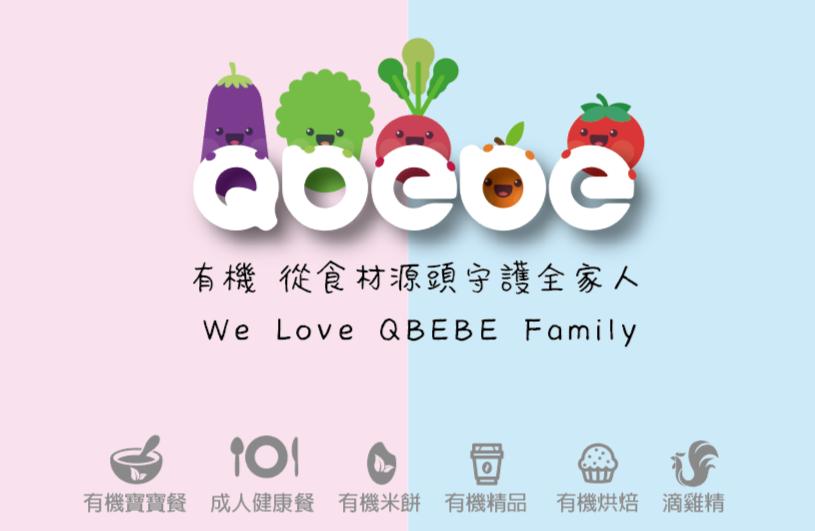 qbebe-image